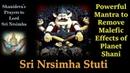 Sri Nrsimha Stuti - SHANIDEVA PRAYERS TO LORD NRSIMHA - Yashoda Kumar Dasa