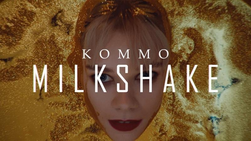 Kommo - Milkshake (Official Video)