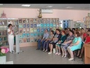 Районная конференция учителей русского языка и литературы и школьных библиотекарей
