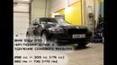 Чип-тюнинг BMW 530d F10 Stage2 до 333 л.с. 730 Нм