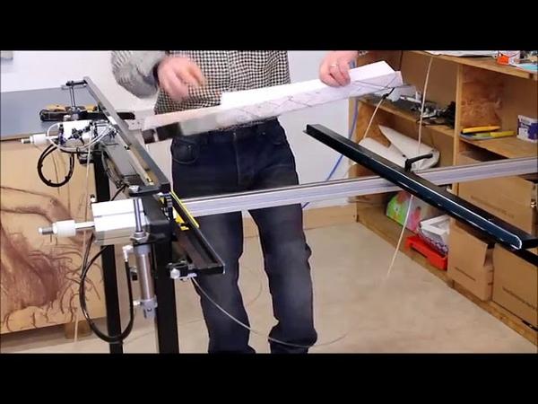 Canvas Stretching Machine CS-102