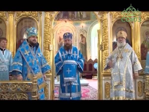 Астраханский храм Казанской иконы Божией Матери отметил свое престольное торжество
