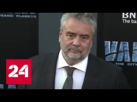 Люка Бессона обвинили в изнасиловании актрисы в парижском отеле - Россия 24