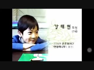 [PRE-DEBUT] Pre-debut video Taehyun