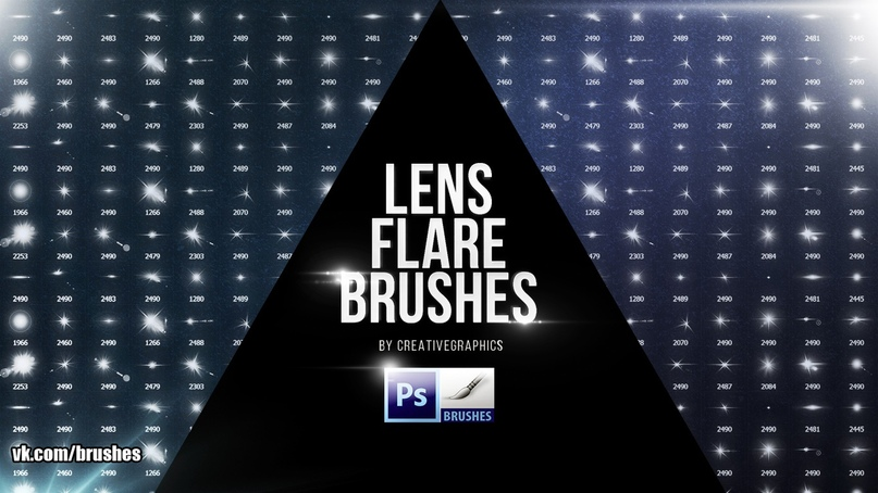 30-lens-flare-brushes-for-photoshop-set-b.zip