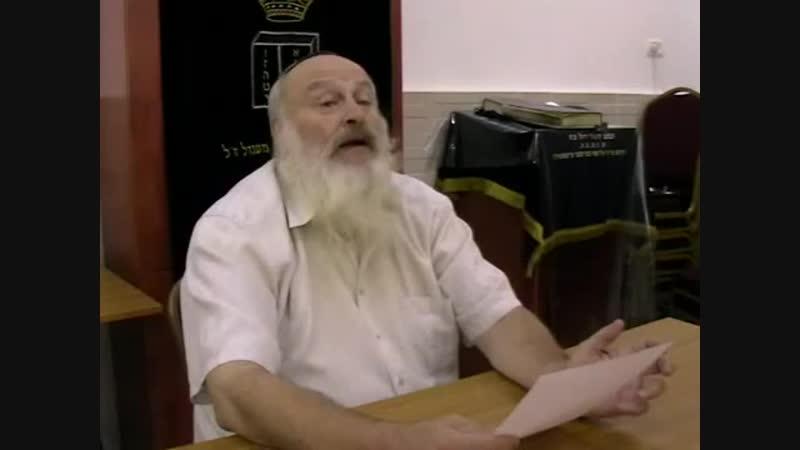 Рав Даниэль Булочник. Рош Ашана. Часть 2