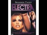 Электра _ Electra (1996)