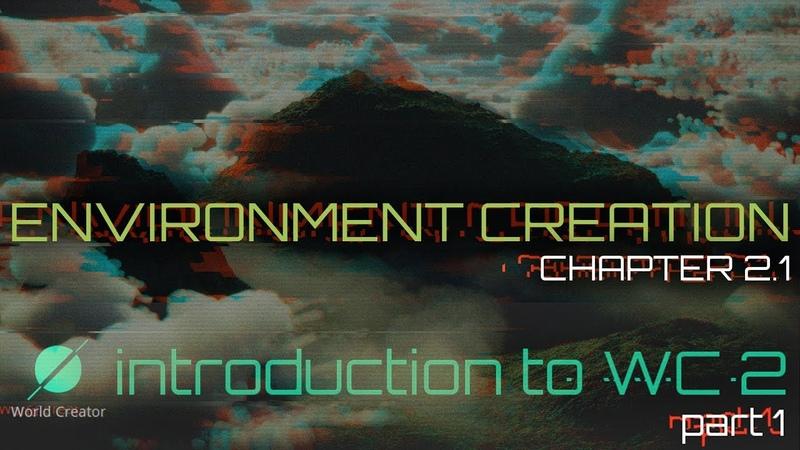 World Creator 2 Навигация размер ландшафта и текстуры Панель инструментов