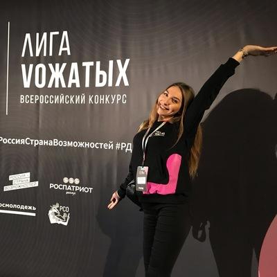 Анастасия Воробьева