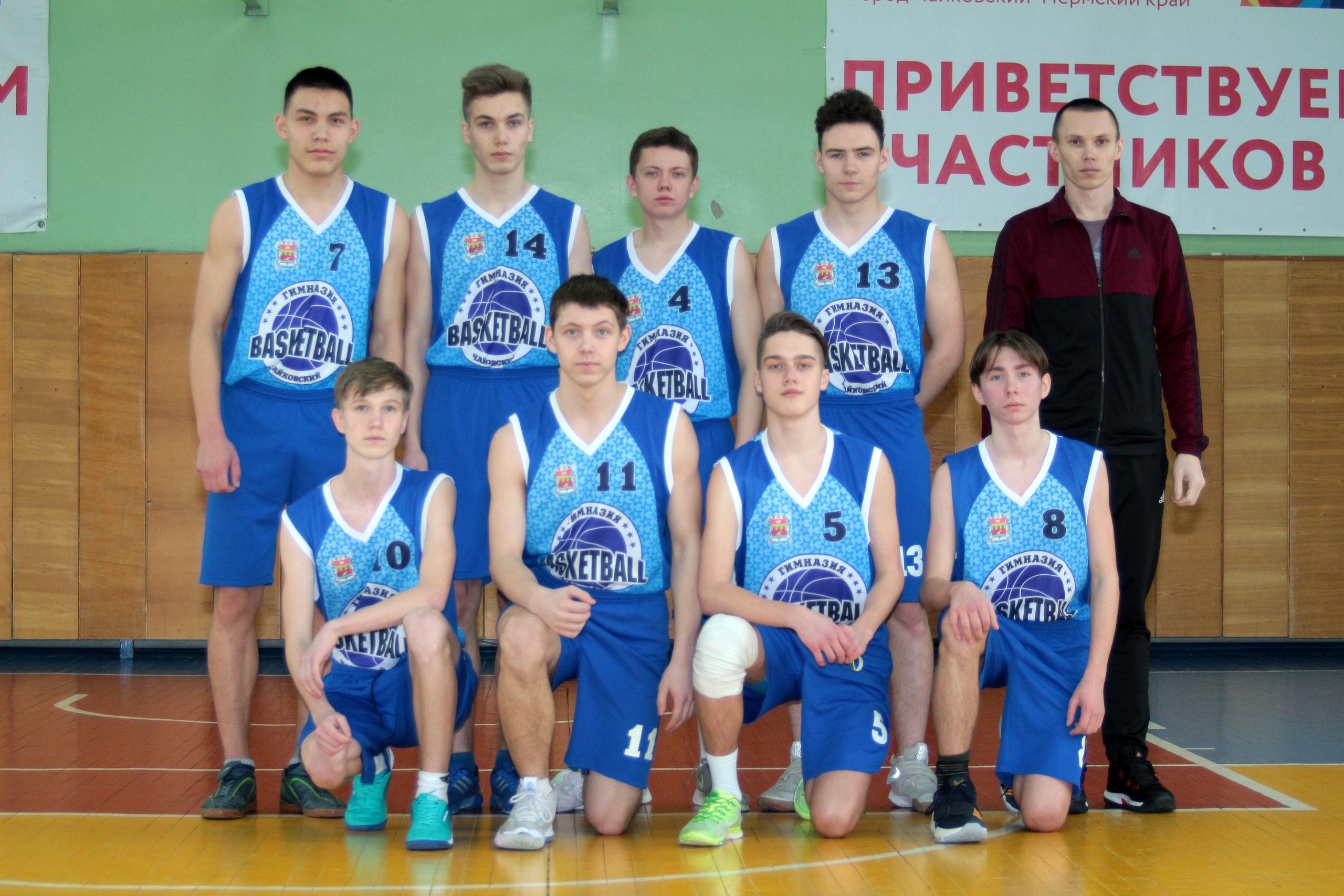 турнир памяти кочкиной, чайковский, баскетбол, 2019 год