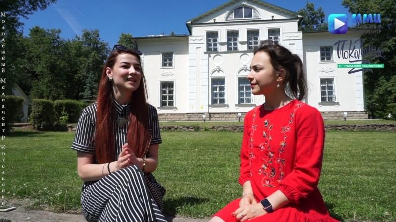 Интервью с Натальей Сорокиной-сотрудником ресурсного центра Мосволонтер