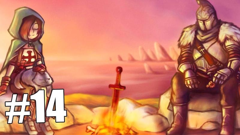 Тюрьма Нежити - Роща Охотника [Dark Souls 2 PC 14]
