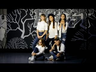 High Up Five - Танчики • Украина   2018