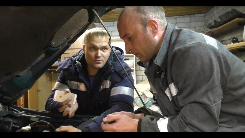 Машина пол года в ремонте. Вова и ТНВД. (Миша Яковлев Кировск)