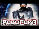 RoboCop.3.1993. VIZIONEAZA FILMUL AICI