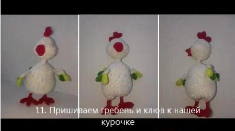 Курочка Кира. Мастер Юлия Булычева