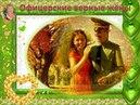Офицерские верные жёны авторская песня поэта Галины Карпюк Санкт Петербург