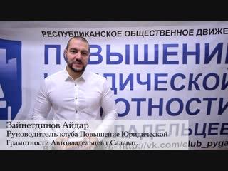 Конкурс. Приз iPhone XS (ценой более 100000 рублей)