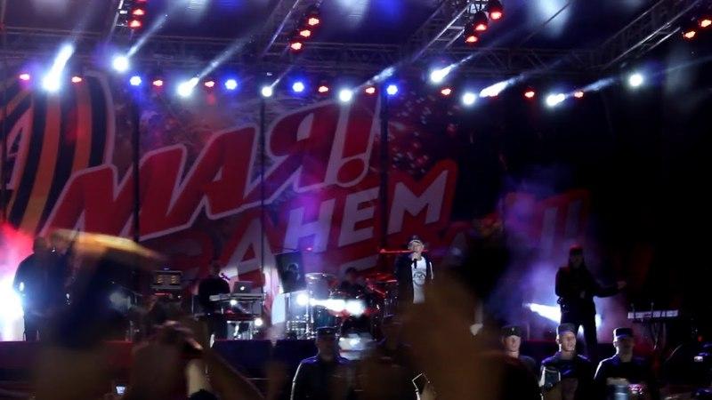 9 мая Праздничный концерт Луганск 2018, Газманов ,Маршал, Вадим Самойлов, Виктория Цыганова