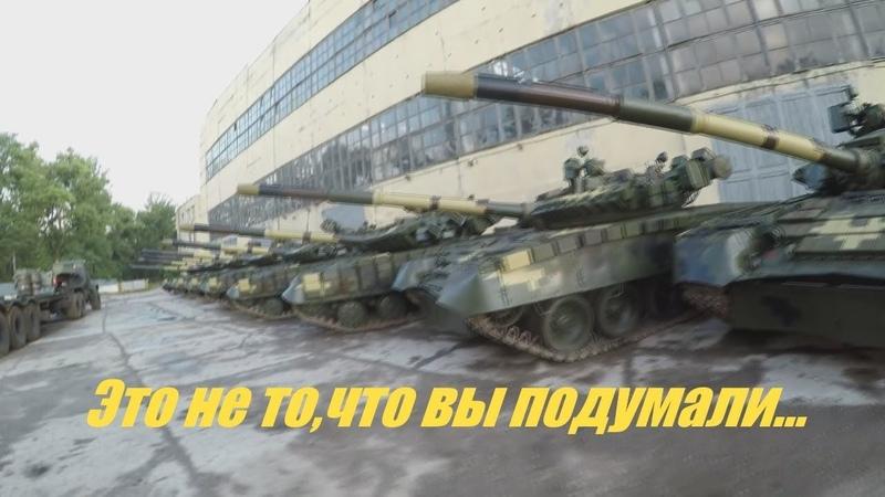 Запутались! ВСУ открестились от сотен «рассекреченных» подростками танков