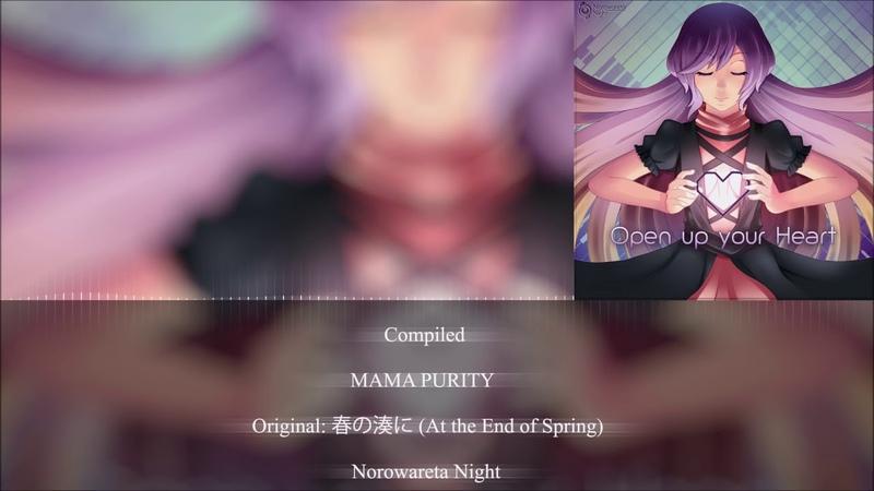 【東方Project / C92】MAMA PURITY [Norowareta Night] - Compiled
