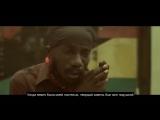 Stephen Marley - Rock Stone ft. Capleton, Sizzla (Русские субтитры)60FPS