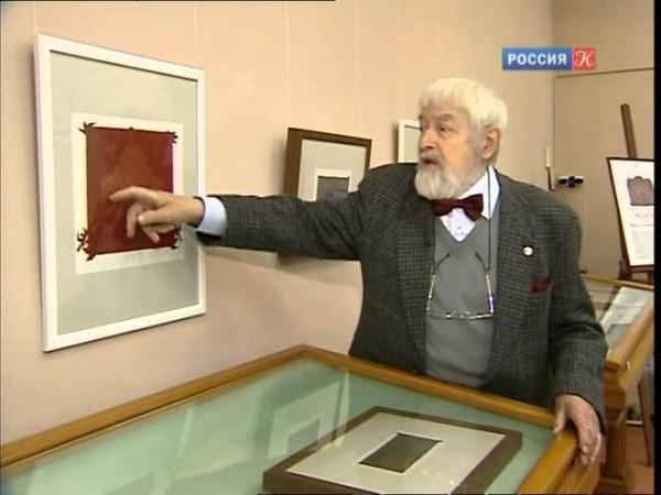 Иллюстрации к Повести временных лет выставлены в Историческом музее Новости культуры 295