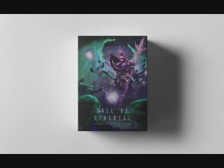 Fxry Beatz - Call of Ethereal (Loop Kit) | #1