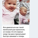 Елена Танрывердиева фото #5