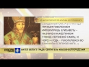 Ангел белого града Святитель Иоасаф Белгородский