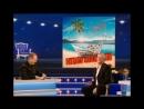 TF1 6 Décembre 2007 La Méthode Cauet