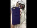 Фиолетовый silicone case