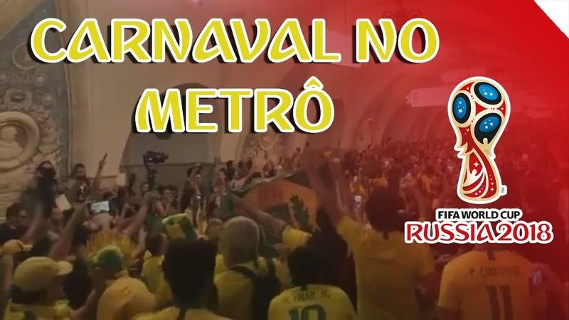 A Festa da Torcida BRASIL x SÉRVIA