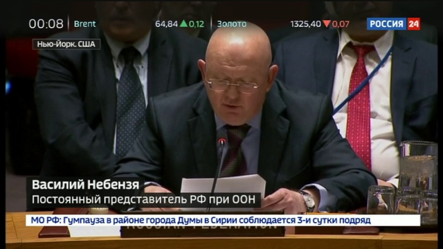 Новости на Россия 24 Небензя Россия не позволит Британии разговаривать с собой языком ультиматумов