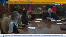 Новости на Россия 24 • Помилование Савченко: Путин поблагодарил родных убитых журналистов за гуманизм