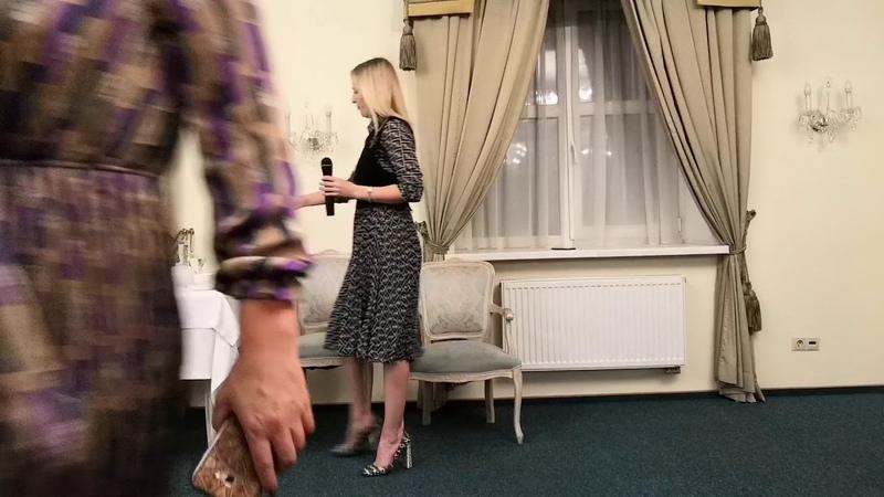 Быть женщиной с легкостью - Отрывок из вводного семинара (Тюмень, 04.11.18)