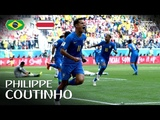 Philippe COUTINHO Goal - Brazil v Costa Rica - MATCH 25