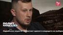 Украинские нацисты выдвигают единого кандидата на выборы