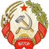 Белорусский пролетариат