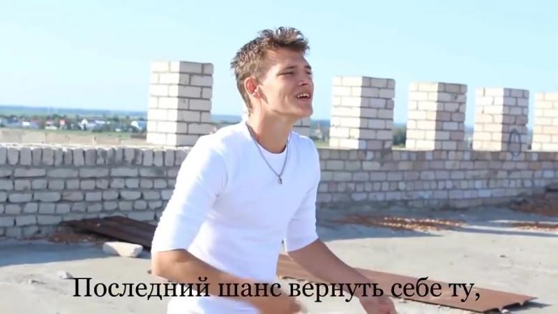 Дмитрий Битулин - I You love (Жестовое исполнение субтитры)