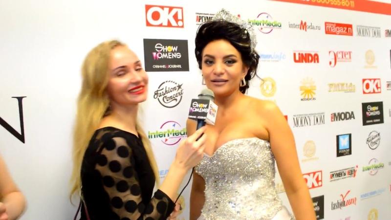 Showwomens - интервью Оксаны Босс на Корреспондент Татьяна Пучкова