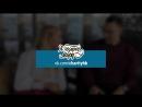 Движение ЯПодарокМиру - говорим о проекте