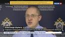 Новости на Россия 24 Налет на салон сотовой связи попал на камеры видеонаблюдения