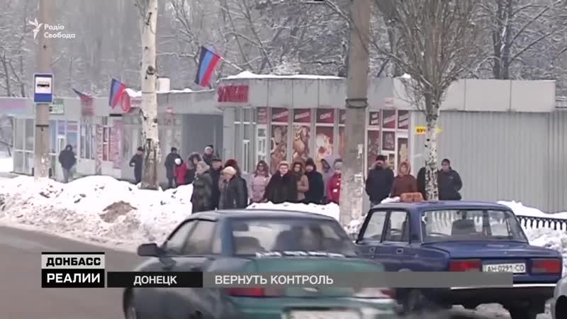 Украинские журналисты провалили опрос в Донецке.