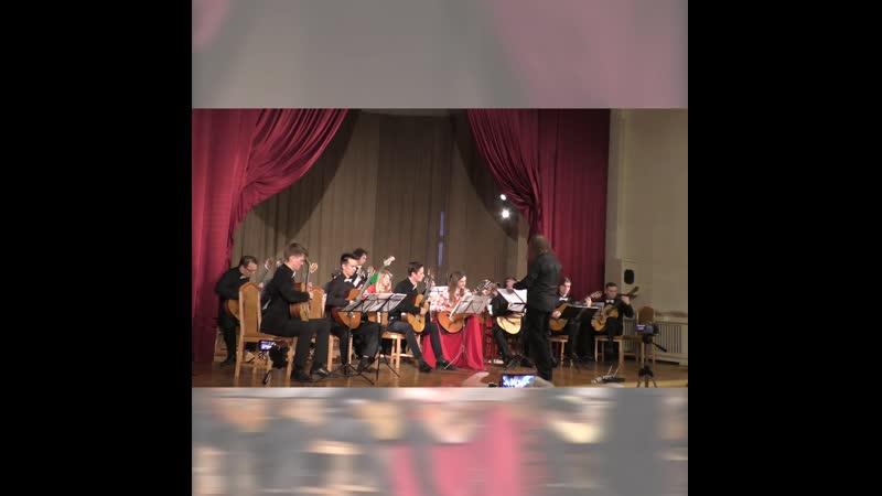 Музыкальная тема из к.ф. «От заката до рассвета» в исполнении «Санкт-Петербургского гитарного оркестра»