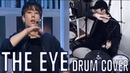 INFINITE The Eye Drum Cover | 인피니트 - 태풍