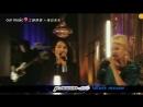 OST Драконий жемчуг GT ED3 (вариант 3)