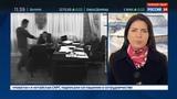 Новости на Россия 24 Сын министра внутренних дел Украины Авакова провел ночь в изоляторе