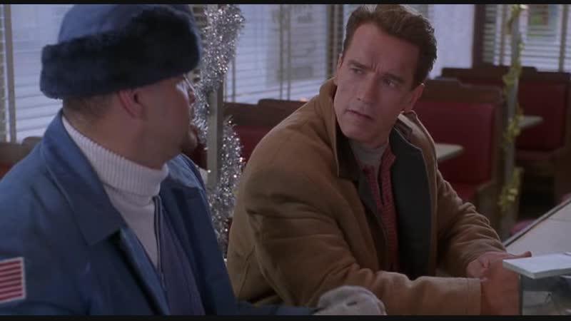 Подарок на Рождество Jingle All the Way. 1996