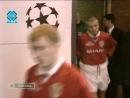 Лига Чемпионов 2000. 1_4 финала _ Манчестер Юнайтед - Реал Мадрид